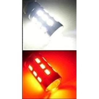 s25 led レッド ホワイト ツインカラーバルブ (汎用パーツ)