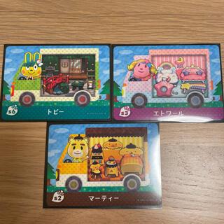 ニンテンドウ(任天堂)のどうぶつの森 amiiboカード サンリオコラボ(カード)