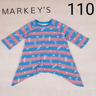 MARKEY'S - サイズ110♡MARKEY'S 七分丈カットソー