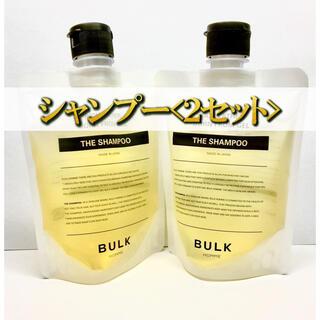 《BULK HOMME バルクオム》【シャンプー×2】