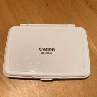キヤノン(Canon)のキヤノン電子辞書 英和・和英・英会話辞典収録(電子ブックリーダー)