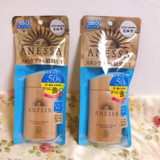 ANESSA - 【ANESSA 】エアリータッチ・ミルク 2set