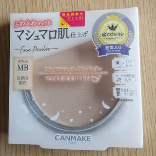 CANMAKE - キャンメイク マシュマロフィニッシュパウダー リフィル MB(マットベージュオー