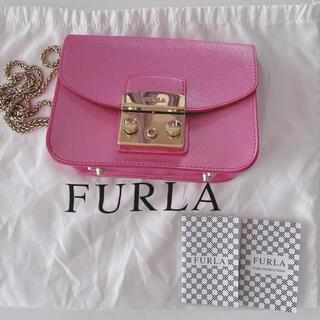 Furla - FURLA メトロポリス ショルダーバッグ ピンク