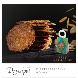 神戸 風月堂 ドリカポ 5枚入り✖2パック