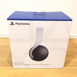 プレイステーション4(PlayStation4)のPS5 PULSE 3D ワイヤレスヘッドセット(ヘッドフォン/イヤフォン)