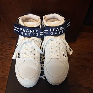 パーリーゲイツ(PEARLY GATES)のパーリーゲイツ ハイカット スパイク ゴルフ 23.0㎝(ウエア)