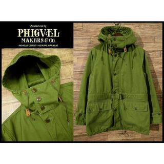 PHIGVEL - フィグベル フィールド パーカー ミリタリー ジャケット サファリ コート M