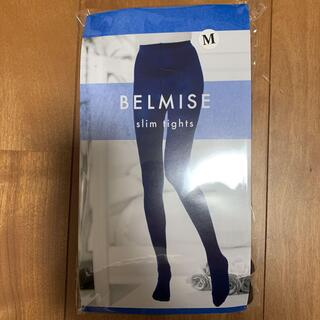 正規品公式購入 BELMISE ベルミススリムタイツ sizeM