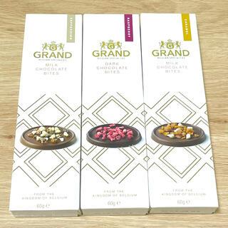チョコレート(chocolate)のグランド チョコレートバイツ 3点セット ラズベリー キャラメル カプチーノ(菓子/デザート)