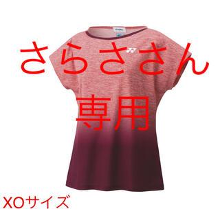 ヨネックス(YONEX)のYONEX2021春夏モデル新作数量限定T-シャツとスコートセット(WOMEN)(ウェア)