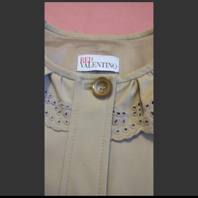 RED VALENTINO(レッドヴァレンティノ)のレッドヴァレンティノ  ジャケット レディースのジャケット/アウター(ノーカラージャケット)の商品写真
