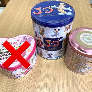 ディズニー(Disney)のディズニーお菓子缶セット(小物入れ)