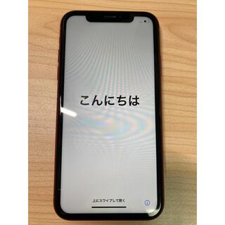 iPhone - iPhone XR Coral 128 GB SIMフリー