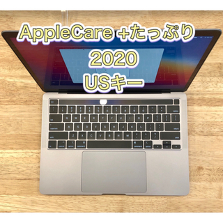 Mac (Apple) - 【AppleCare+あり】MacBook Pro  2020 512GB US