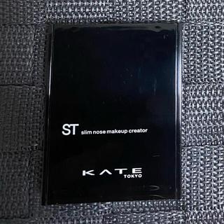 ケイト(KATE)のKATEスリムノーズメイククリエイター(フェイスカラー)