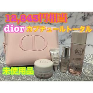 Dior - 新品 Dior ディオール カプチュールトータル ENGY トライアル ポーチ