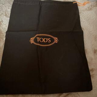 トッズ(TOD'S)のTOD'S(ショップ袋)