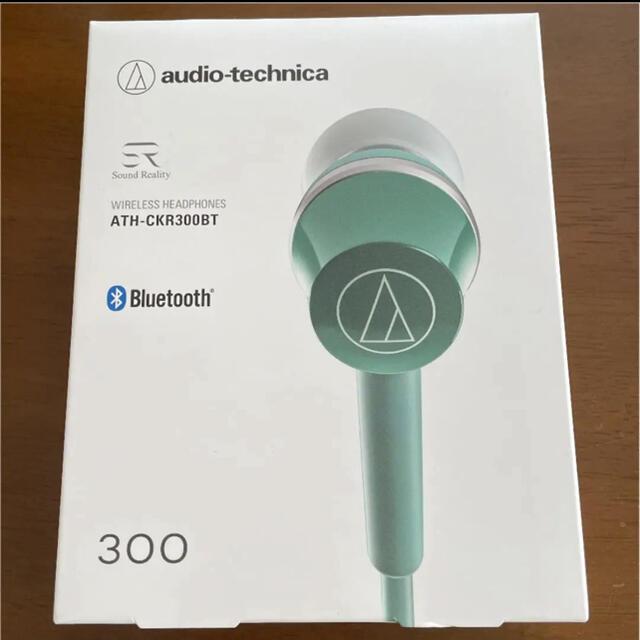 audio−technica ATH-CKR300BT GR スマホ/家電/カメラのオーディオ機器(ヘッドフォン/イヤフォン)の商品写真