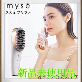 YA-MAN - 【新品未使用品】YA-MAN ヤーマンミーゼスカルプリフト MS-80W