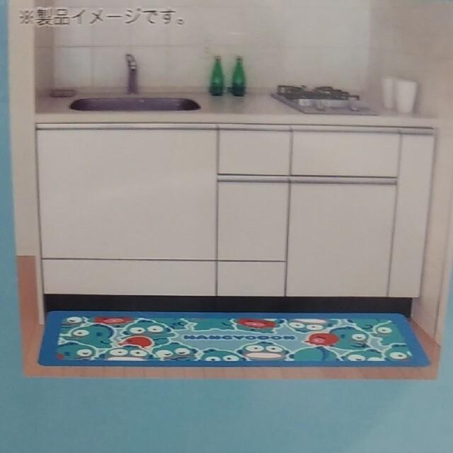 サンリオ(サンリオ)のサンリオ ハンギョドン キッチンマットロング45×120 エンタメ/ホビーのおもちゃ/ぬいぐるみ(キャラクターグッズ)の商品写真