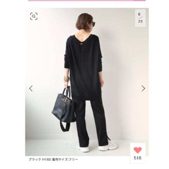 L'Appartement DEUXIEME CLASSE(アパルトモンドゥーズィエムクラス)のタイムセール☆ Legend Vネック プルオーバー レディースのトップス(ニット/セーター)の商品写真