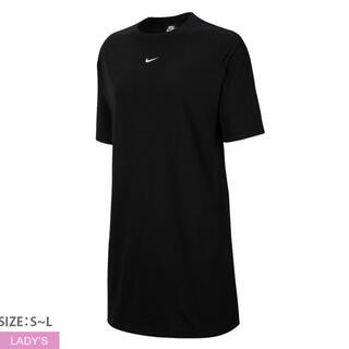 ナイキ(NIKE)のNIKE エッセンシャル ドレス  Sサイズ(Tシャツ(半袖/袖なし))