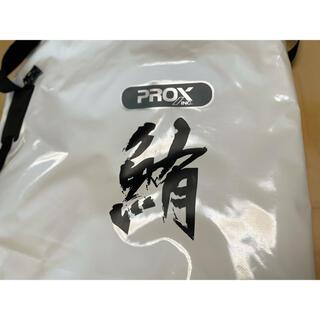 プロックス 鮪バッグ 150 prox マグロバッグ