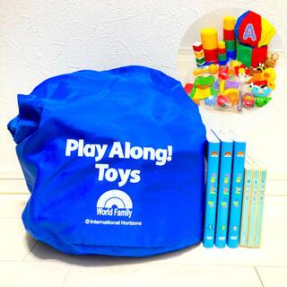 Disney - 【おもちゃ付き】プレイアロングDVDとCDとおもちゃ ディズニー英語 DWE