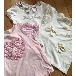 Shirley Temple - シャーリーテンプル  Tシャツ セット  120