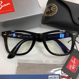 Ray-Ban - 正規品 レイバン RB2140F 901/5F 調光レンズ サングラス メガネ