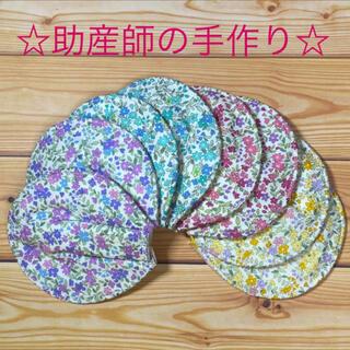 ☆助産師の手作り☆ 母乳パッド オーガニックワッフル 花A 4セット 授乳パッド(母乳パッド)