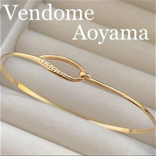 ヴァンドームアオヤマ(Vendome Aoyama)のヴァンドーム青山 K18YG ダイヤモンドベーシックバングル ブレスレット(ブレスレット/バングル)