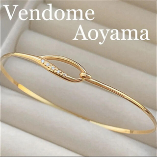 Vendome Aoyama - ヴァンドーム青山 K18YG ダイヤモンドベーシックバングル ブレスレット