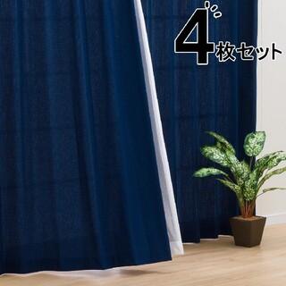 ニトリ - ニトリ カーテン 100×135  レースカーテン