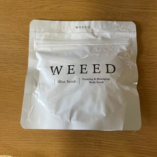 weeed スクラブ 120g