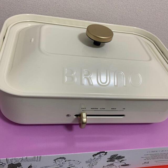 I.D.E.A international(イデアインターナショナル)のBRUNO BOE021-WH スマホ/家電/カメラの調理家電(ホットプレート)の商品写真