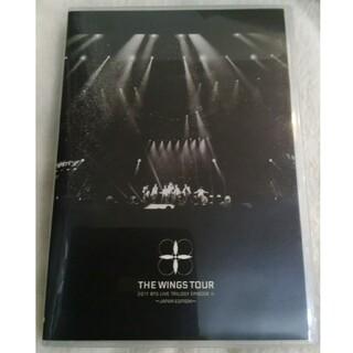 防弾少年団(BTS) - 2017 BTS TRILOGY EPISODE III THE WINGS