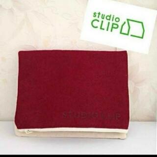 スタディオクリップ(STUDIO CLIP)の新品*ロゴ入り*studio CLIP(スタディオクリップ)ポーチ(ポーチ)