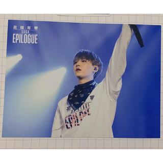 ボウダンショウネンダン(防弾少年団(BTS))のBTS 2016 花様年華  Blu-ray フォトカード ユンギ(K-POP/アジア)