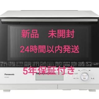 Panasonic - パナソニック ビストロ NE-BS807 ホワイト