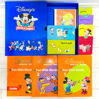 Disney - 【新品未開封】ファンウィズワーズ ディズニー英語 DWE