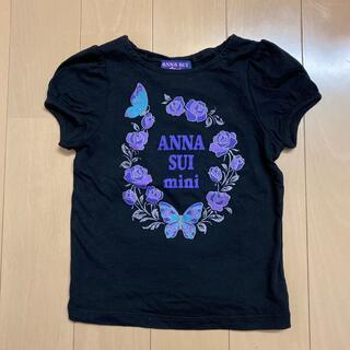 アナスイミニ(ANNA SUI mini)のANNA SUImini 110【美品】♡蝶♡(Tシャツ/カットソー)
