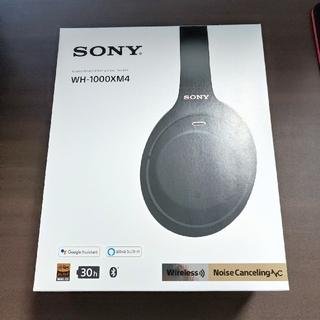 SONY - SONY WH-1000XM4
