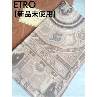ETRO - 新品未使用/ETROスカーフ