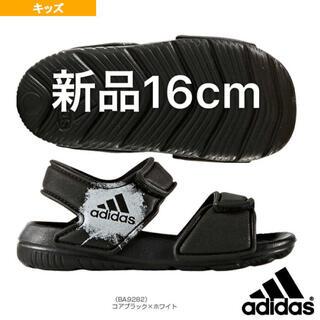 アディダス(adidas)の新品 16cm アディダス  キッズ サンダル アルタスイム  ブラック(サンダル)