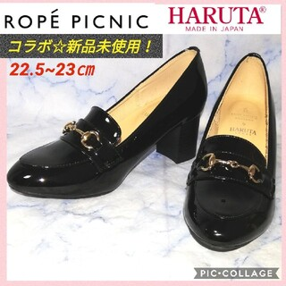 Rope' Picnic - ロペピクニック&ハルタ ビットローファー チャンキーヒールパンプス ブラック