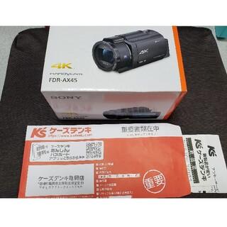 SONY - 美品 使用回数少 ソニー ax45 本体および付属品 sony