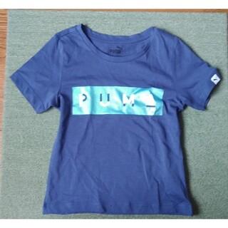 プーマ(PUMA)のPUMA Tシャツ 120cm小さめ 実質100cmくらい(Tシャツ/カットソー)
