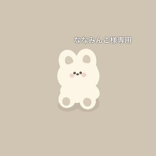 セブンティーン(SEVENTEEN)の❤︎ 韓国 ビーズキーホルダー ハンドメイド (14)(キーホルダー/ストラップ)